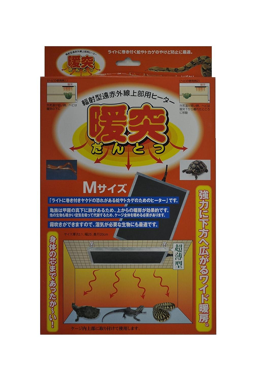 みどり商会 暖突 Mサイズ 32W 60cmケージ用