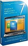 Microsoft Windows Anytime Upgradeパック Home PremiumからProfessional