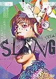 TXT vol.1「SLANG」 [DVD]