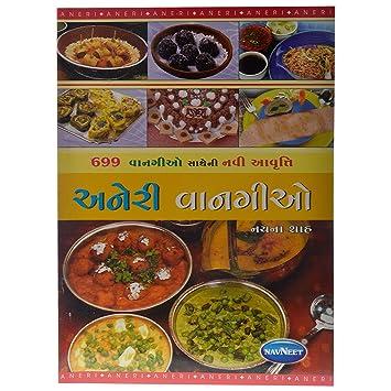 Gujarati Vangi Books Pdf