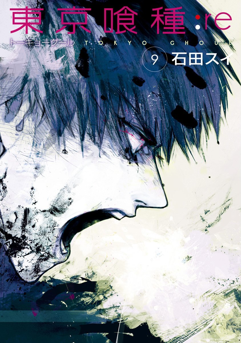 Tokyo Ghoul:re: 9 Copertina flessibile – 1 mar 2018 Sui Ishida C. Spiga Edizioni BD 8832753111