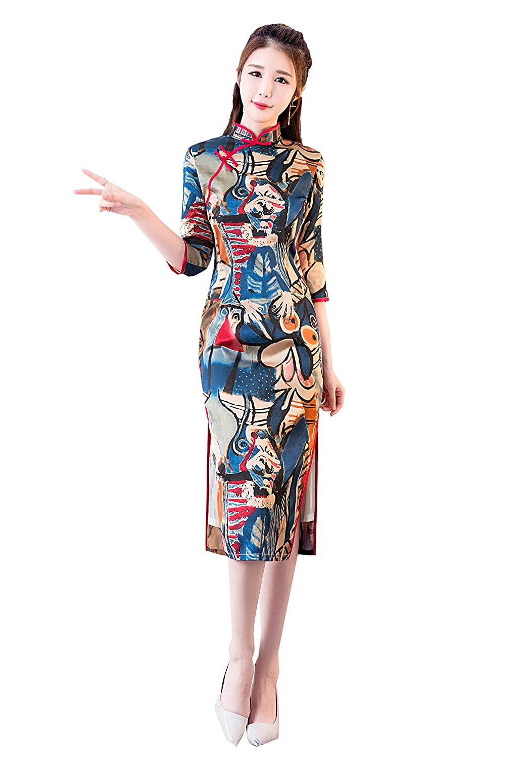 d1459f29c ACVIP Women's Flower Print Half Sleeve Double Layer Chinese Cheongsam Qipao  Party Prom Dress: Amazon.co.uk: Clothing