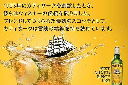 Cutty Sark Storm Blended Scotch Whisky 70 c