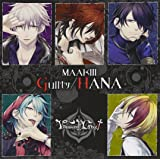 Guilty/HANA