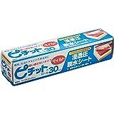オカモト 業務用ピチット マイルド 30R(30枚ロール)