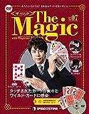 ザ・マジック 7号 (ワイルド・カード) [分冊百科] (DVD・マジックアイテム付)