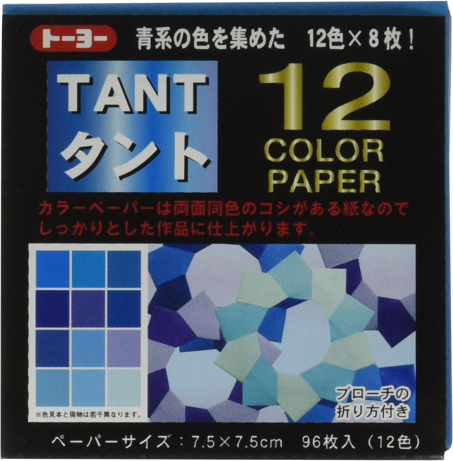 différentes tailles japonais origami papier par colorés Tant beige