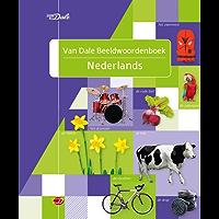 Van Dale beeldwoordenboek Nederlands (Van Dale beeldwoordenboeken)