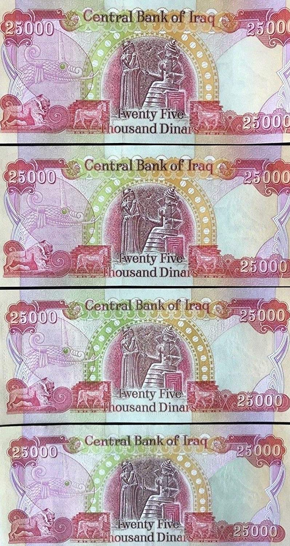 Iraqi Dinar Banknotes,100,000 Circulated 4 x 25,000 IQD!! Fast Ship! 100000