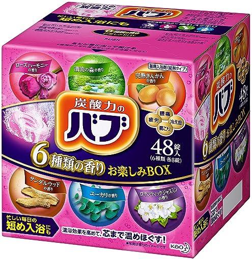 大容量バブ6つの香りお楽しみBOX 48錠炭酸入浴剤詰め合わせ(医薬部外品)