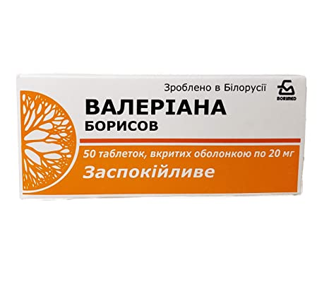 Amazon.com: Valerian extract (50 tablets x 20mg) in Glass Vial: Health & Personal Care