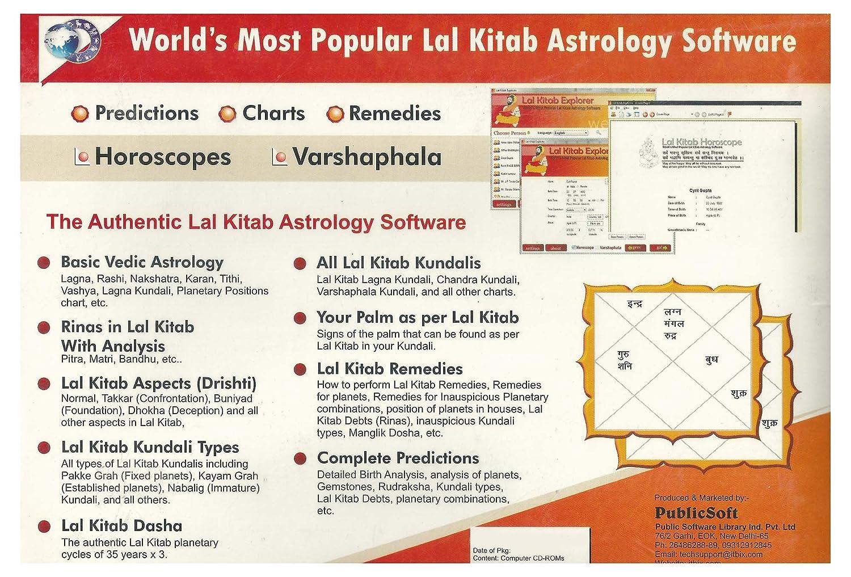 Public software astrology lal kitab explorer 1 pc cd amazon public software astrology lal kitab explorer 1 pc cd amazon software nvjuhfo Gallery