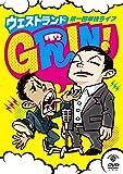 ウエストランド第一回単独ライブ「GRIN!」 [DVD]