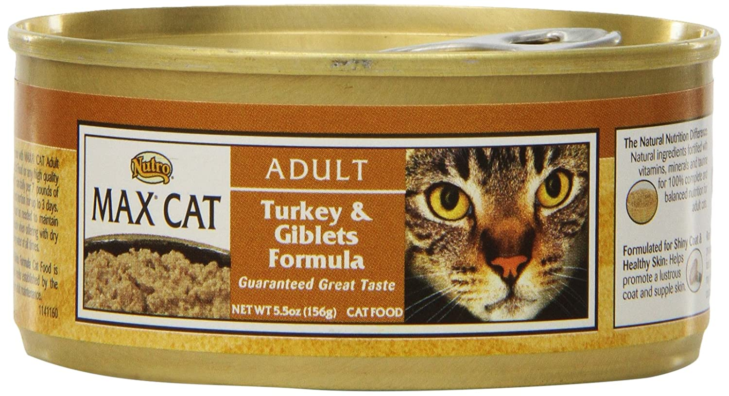 MAX CAT Adult Cat Food Turkey and Giblets Formula Cans, 5.5 oz, 24 Count