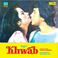 Songs of Hindi Movie Khwab