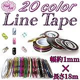 選べる20色 ジェルネイル レジン アート用ラインテープ