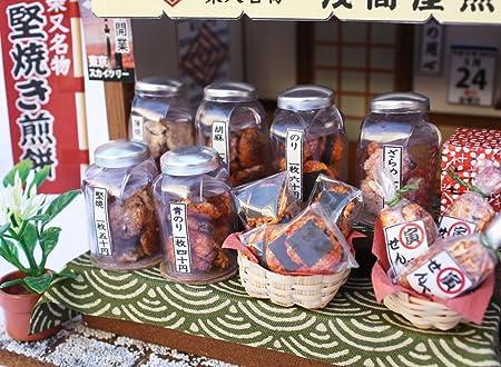 Doll House Billy Handmade kit Japanese Retro Series Crackers Japan