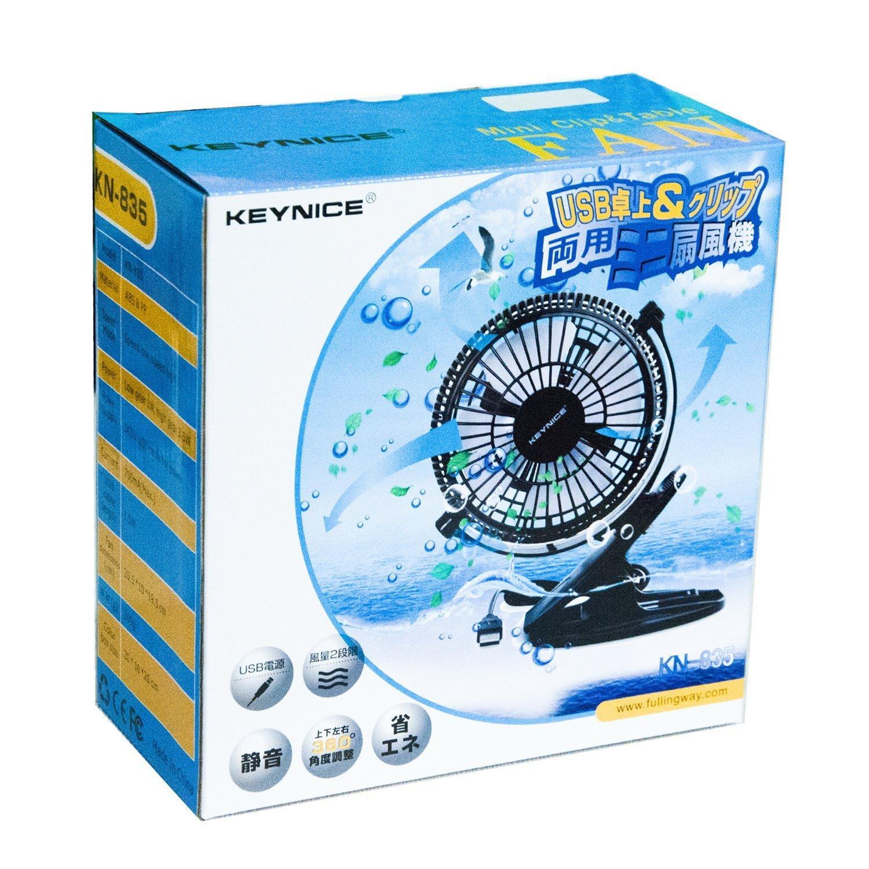 KEYNICE USB Clip Desk Personal Fan, Table Fans,Clip on Fan,2 in 1 Applications, Strong Wind, 2 in 1 Applications, Strong Wind, 4 inch 2 Speed Portable Cooling Fan USB Powered by Netbook, PC by KEYNICE (Image #9)