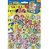 ビバリー ディズニー ミッキー&フレンズ シール ごほうびシール手帳セット SL-181