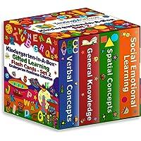 TestingMom.com Kindergarten-In-A-Box - Gifted Learning Flash Cards Bundle (Set 2) - General Knowledge, Verbal, Spatial…