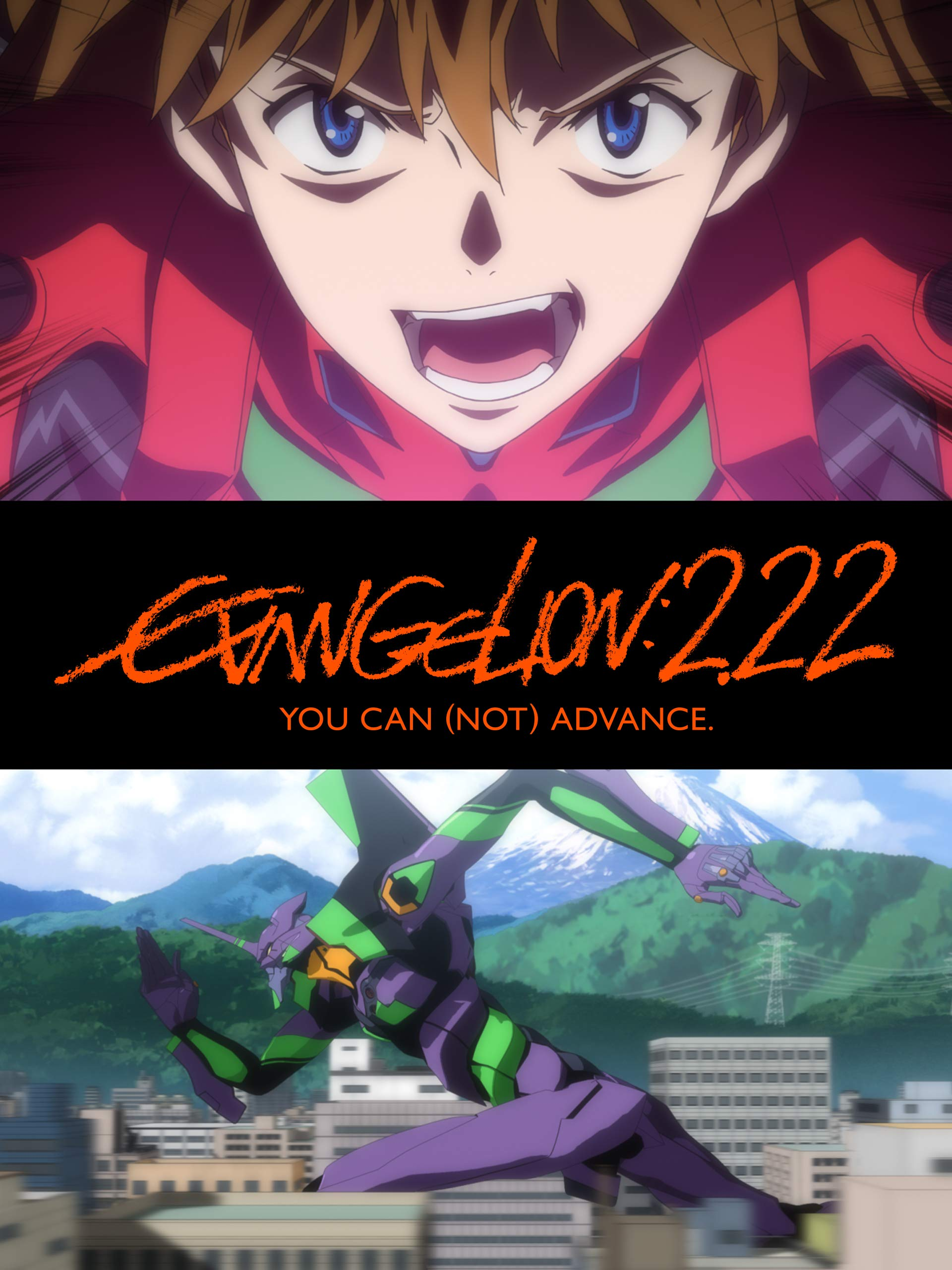 EVANGELION:2.22 YOU CAN (NOT) ADVANCE.