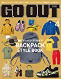 GO OUT (ゴーアウト) 2018年 4月号