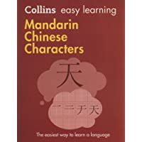 Collins Easy Learning Mandarin Chinese Characters : Trusted support for learning