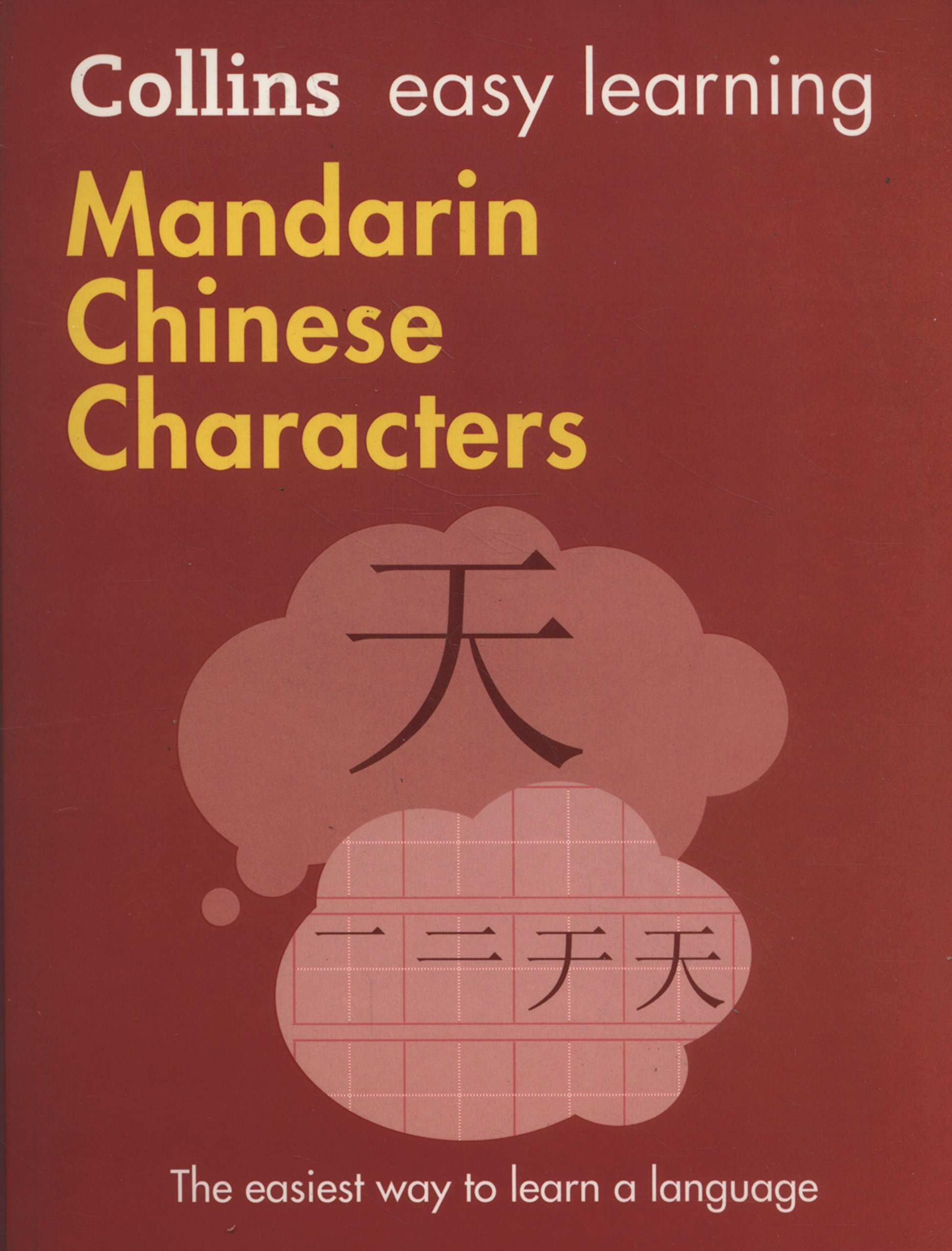 Mandarin Chinese Textbook Pdf