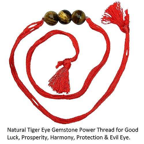Buy WCJ Rakhi with Natural Gemstones - Set of 2 pcs (As