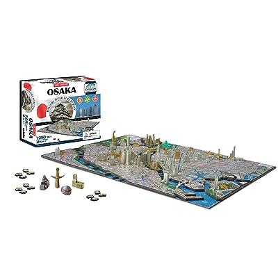 4D Cityscape Osaka Japan Puzzle: Toys & Games