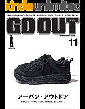 GO OUT (ゴーアウト) 2018年 11月号 [雑誌]