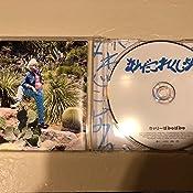 Nanda Collection by Kyary Pamyu Pamyu on Amazon Music ...