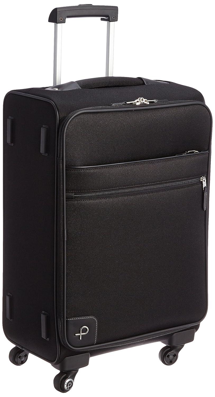 [プロテカ]Proteca 日本製スーツケース ソリエII 33L 3.1kg ストッパー付 TSA南京錠 B00TTHGZUEブラック