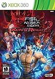 Fist of the North Star: Ken's Rage 2 - Xbox 360