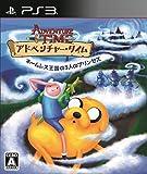 アドベンチャー・タイム ネームレス王国の3人のプリンセス - PS3