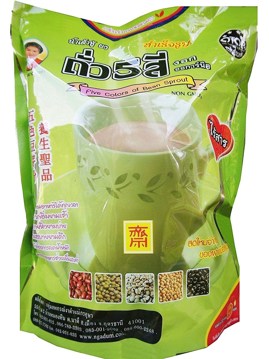 Mea Usa Instant Cereal Drink - 5 Colors of Beans Powder (Healthy Formula) 352g, (22 g x 16 Sachets) by Mea Usa