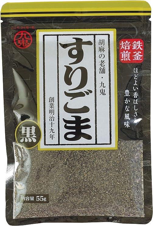 九鬼産業 九鬼 すりごま黒 55g ×10袋