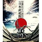 ARCHE AT NIPPON BUDOKAN [Blu-ray]