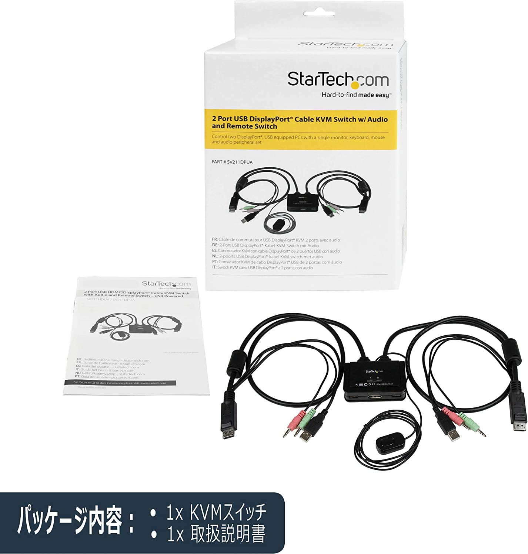 Lindy Commutateur KVM HDMI Compact USB 2.0 Audio 2 Ports