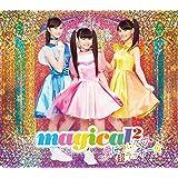 愛について♡/超ラッキー☆(期間生産限定盤)(DVD付)