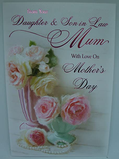 Mothers Day From Your Daughter And Son In Law On Mothers Day Card