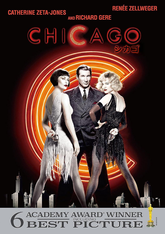 洋画で人気のおすすめミュージカル映画ランキング12位「シカゴ」