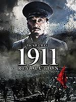 1911 Revolution [dt./OV]
