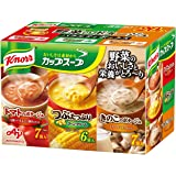 クノールカップスープ 野菜ポタージュ バラエティボックス 20袋入