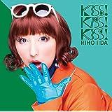 KISS! KISS! KISS! (初回限定盤B)(DVD付)