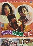 Baton Baton Mein