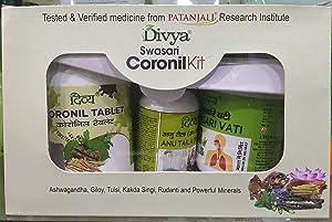 Patanjali Coronil Kit (Coronil + Swasari + Anu Taila) Full Kit 1 PCS