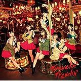 Travelin' Travelin' (DVD付)