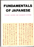 Fundamentals of Japanese