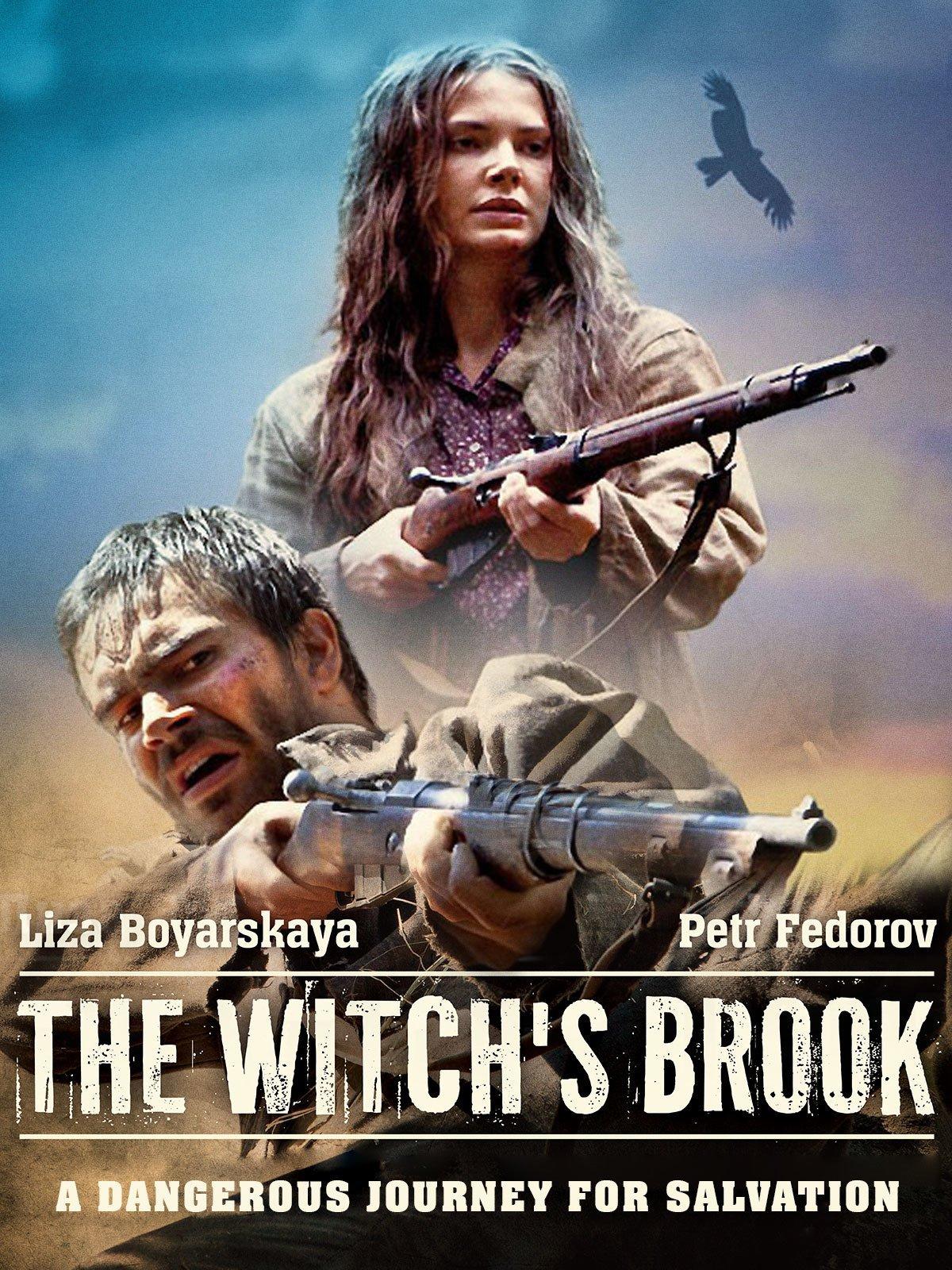 Liza Boyarskaya returned to the star Shlyag 14.06.2010 79